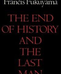 نهاية التاريخ..لم يكن ضربة حظ