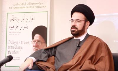 ازمة الخطاب الاسلامي