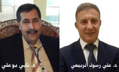 الأخلاق والمعايير.. نابي بوعلي يحاور علي رسول الربيعي (1-2)