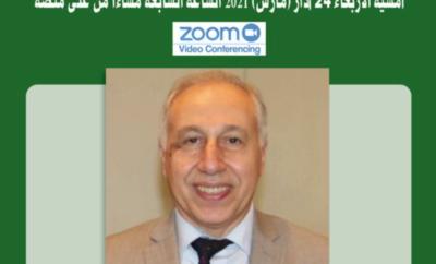 الدكتور ليث كبه: مقاربة الدين والسلطة في العراق والمشرق العربي