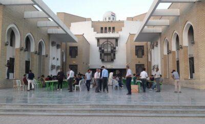 تقييم الأهداف والسياسات والأولويات الإدارية والتدريسية والبحثية في الجامعات العراقية