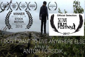 Scout Film Festival 2017