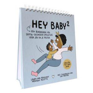 Hey Baby 2