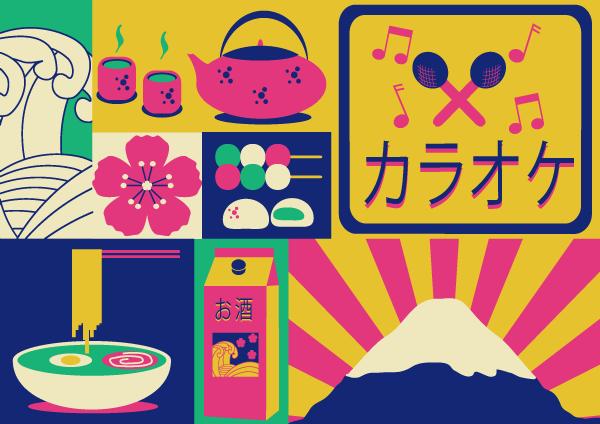 Jenni's Prints - Old Tokyo - Illustration