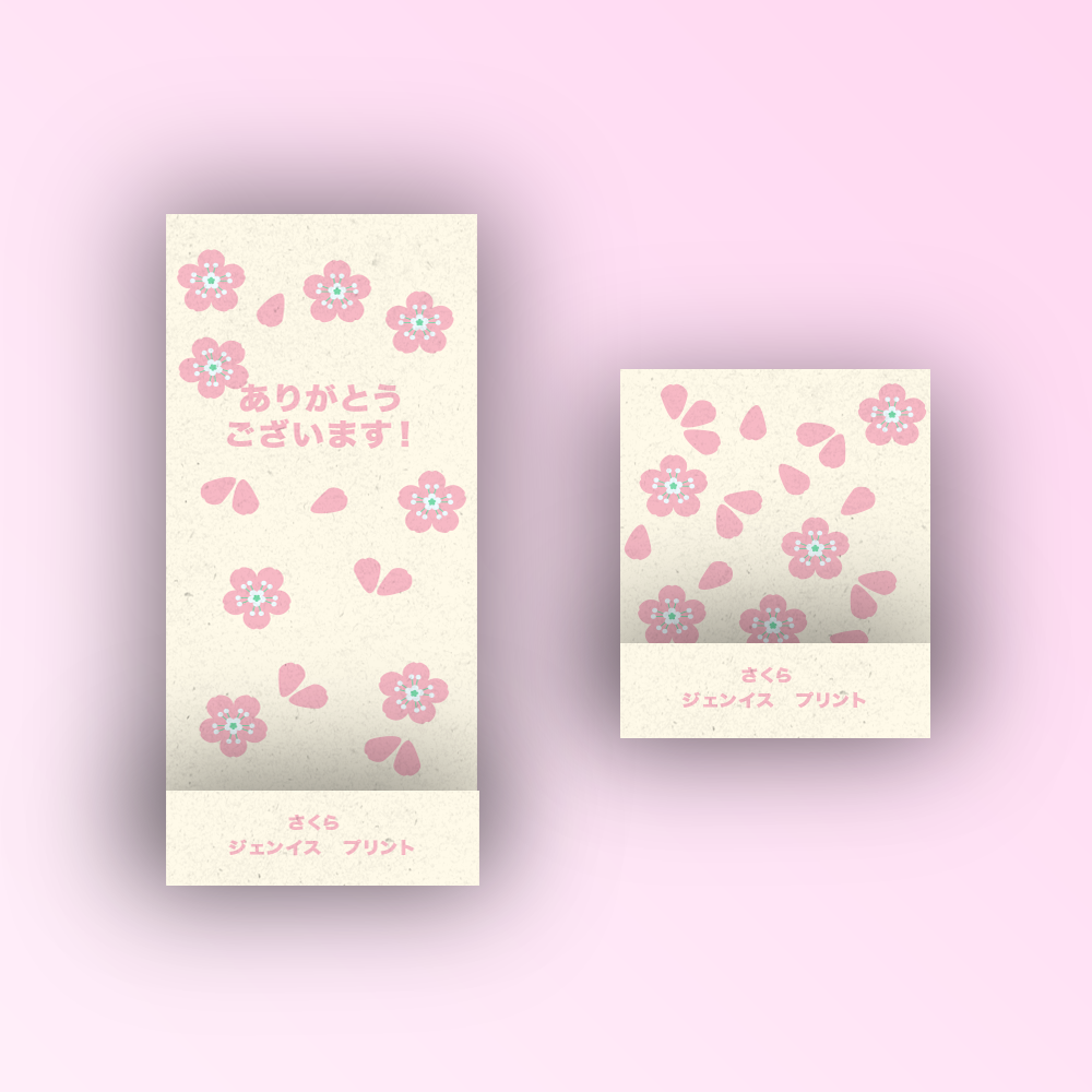 jennis-prints-sakura-pin-pack