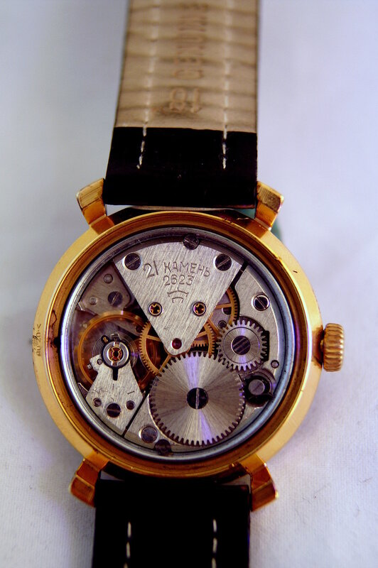 Raketa 2623 movement