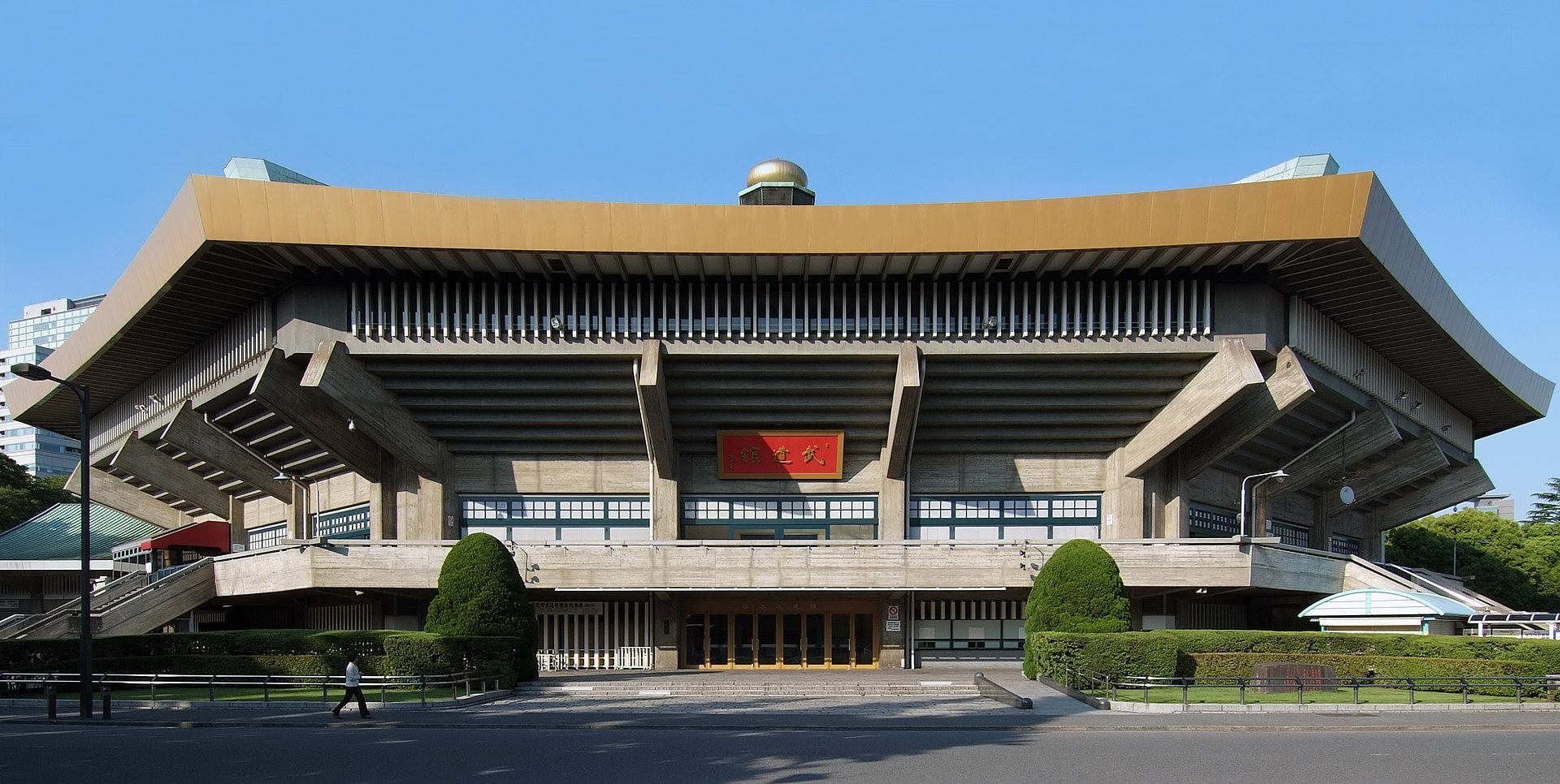 1920px-Nippon_Budokan_2010