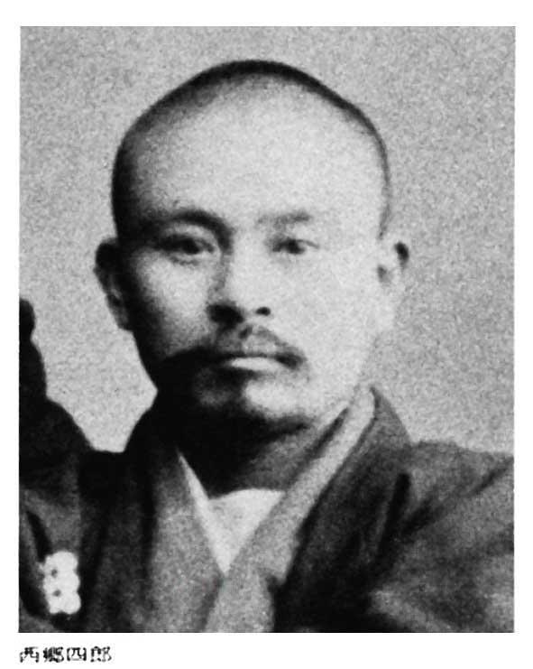 Saigo Shiro