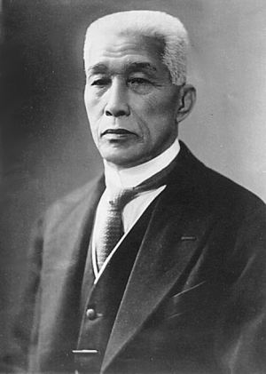 YoshiakiYamashita
