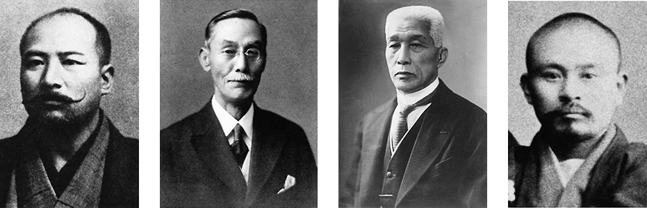 Kodokan shitenno