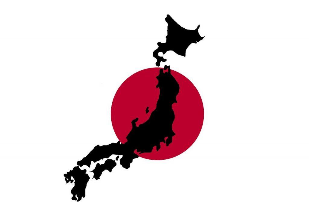 japan 112722 1280