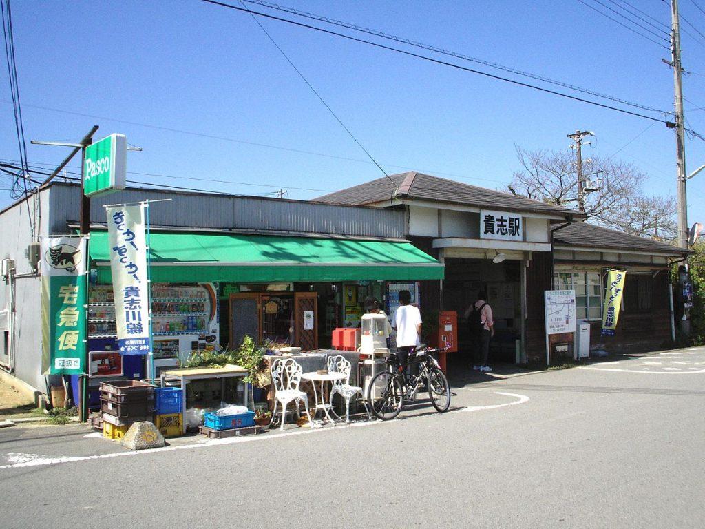 1280px Kishi Station 20071006