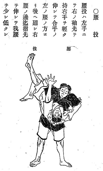 ogoshi-14183b