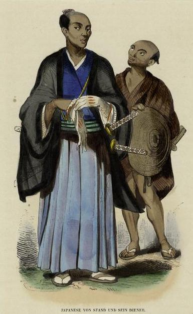 Samurai_and_servant
