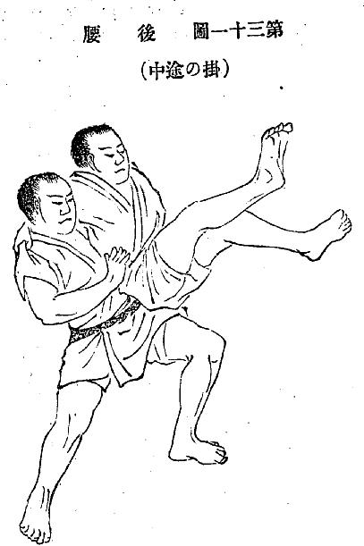 ushirogoshi-2b6dc8