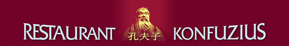 Restaurant Konfuzius Logo