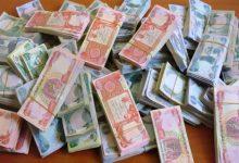 Photo of ئابۆرا جیهانێ شەش ترلیۆن دۆلار د باشترین کاودانان دا ژ دەستدان