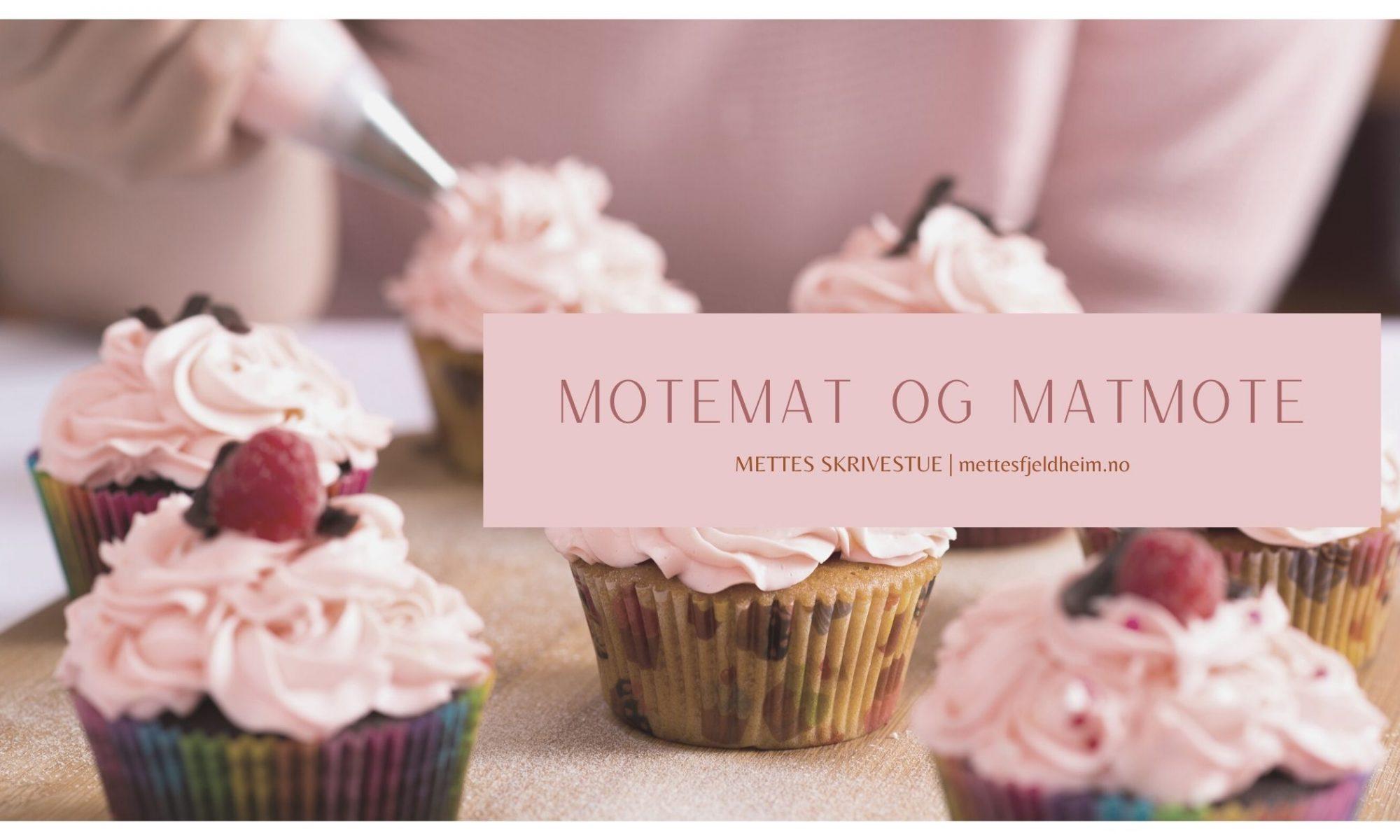 Cupcakes illustrasjonsbilde petit om matmote