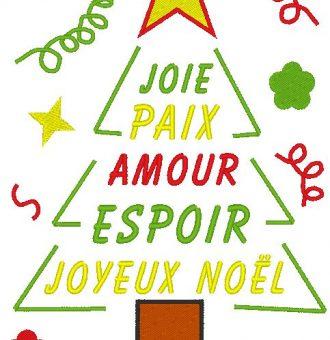 圣诞快乐机器刺绣图案