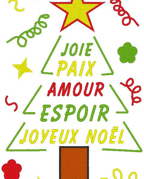 merry christmas machine embroidery pattern