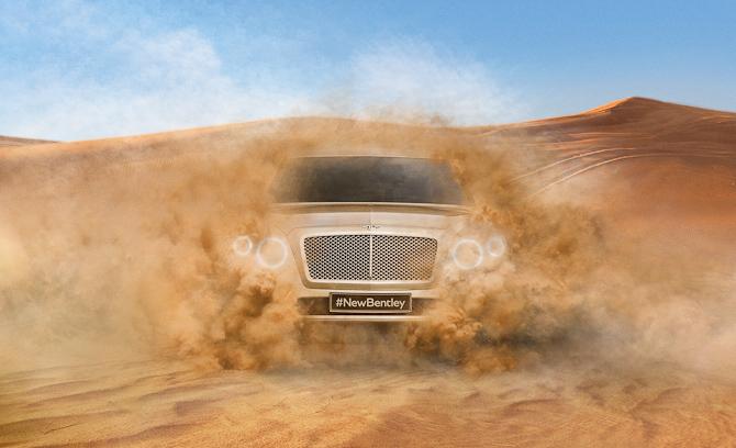 Bentley Suv med hashtag nummerplade