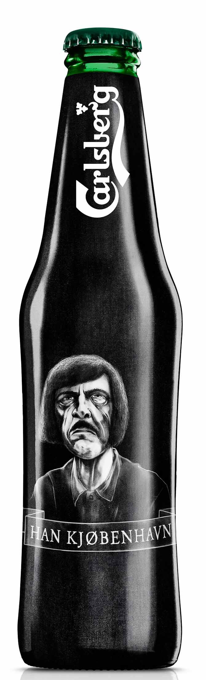Navnet er Carlsberg Stand Out - og således kommer den første flaske til at tage sig ud.