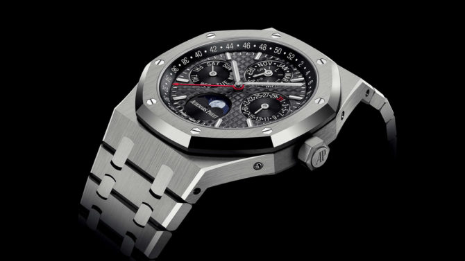 Audemars Piguet Royal Oak Perpetual Calendar China