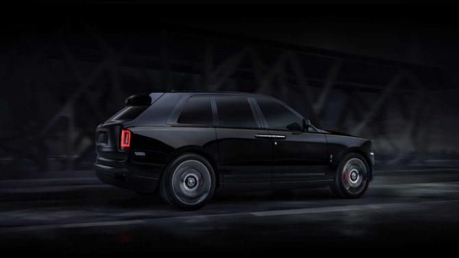 Rolls-Roycee