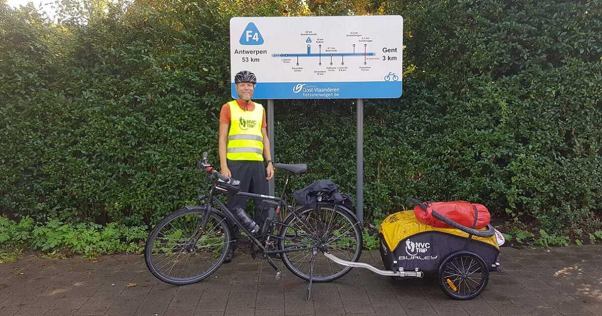 nvc trip bike highway