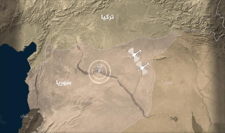 Photo of إنزال أميركي على مواقع داعش في الرقة