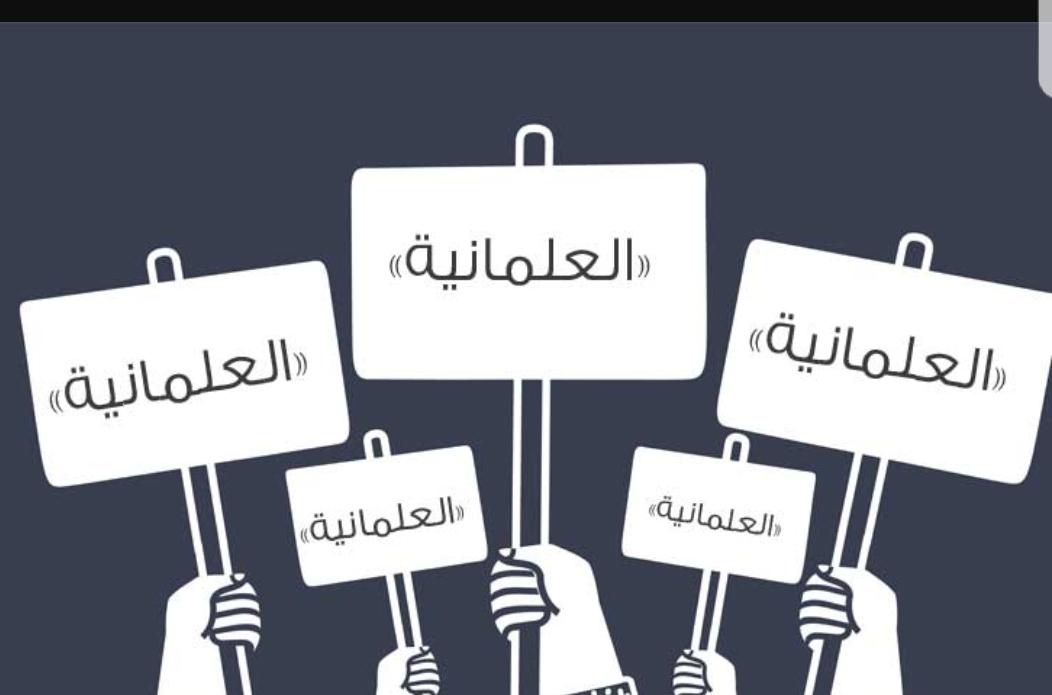 Photo of فادي آدم : الدولة الأمنية «العلمانية» كدافع للأسلمة