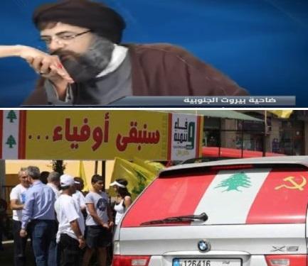 Photo of الانتخابات اللبنانية وسطوة ميليشيا حزب إيران