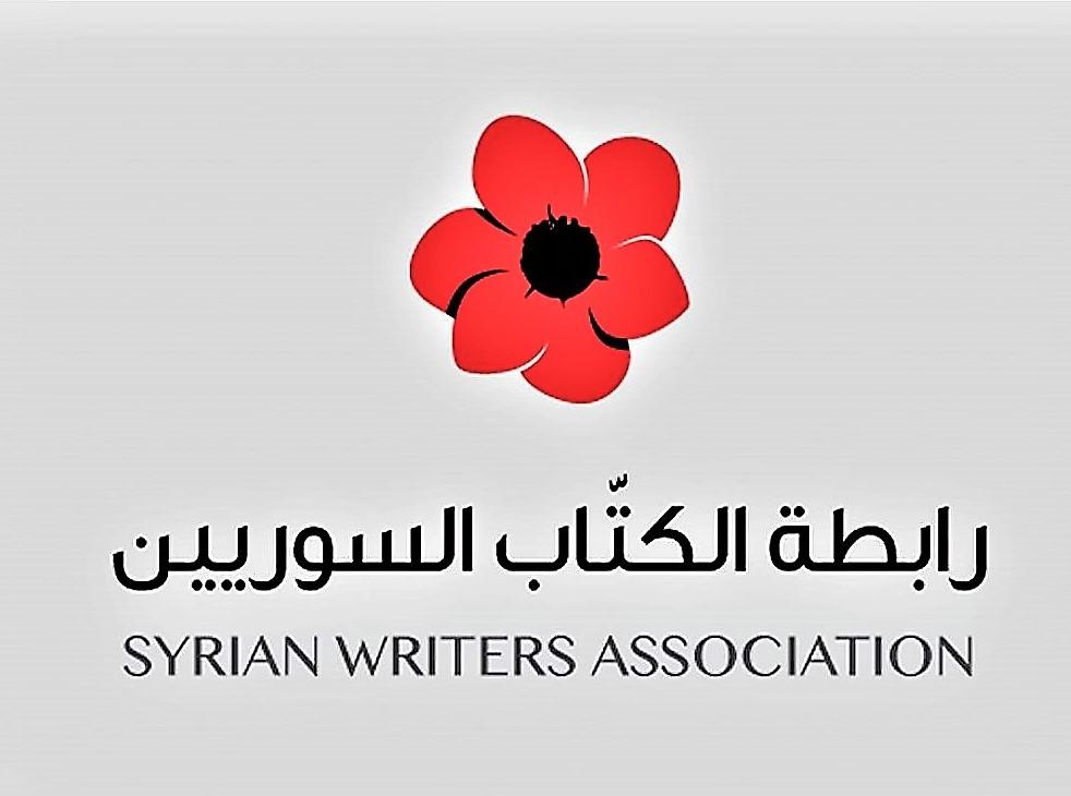 Photo of رابطة الكتاب السوريين وإصرار على ديمقراطية الإنتخابات