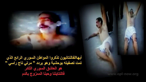 Photo of أحمد سليمان: فالنتاين سوري … وحب ممرغ بالدم و الثورة