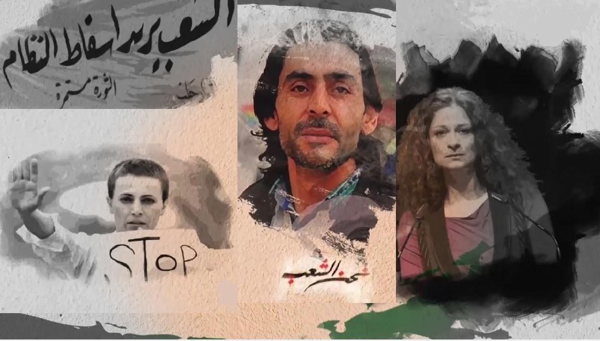 """Photo of مي إسكاف وفدوى سليمان وناجي الجرف في وثائقي """"صرخة في وجه الرصاص"""""""