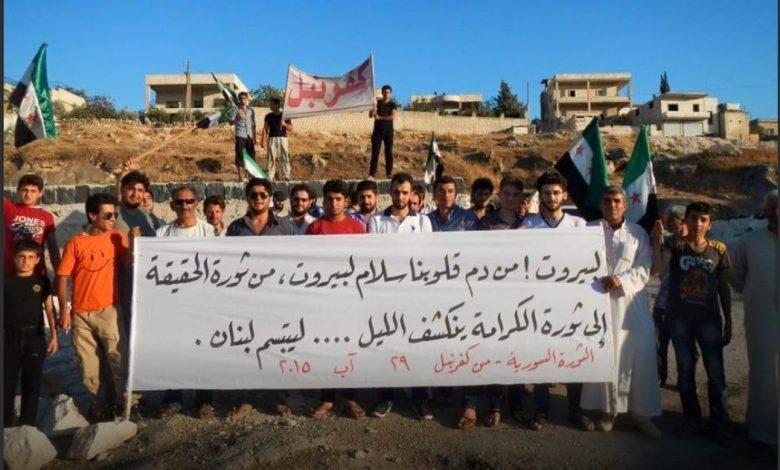 Photo of بيان رابطة الكتاب السوريين بشأن تفجير بيروت