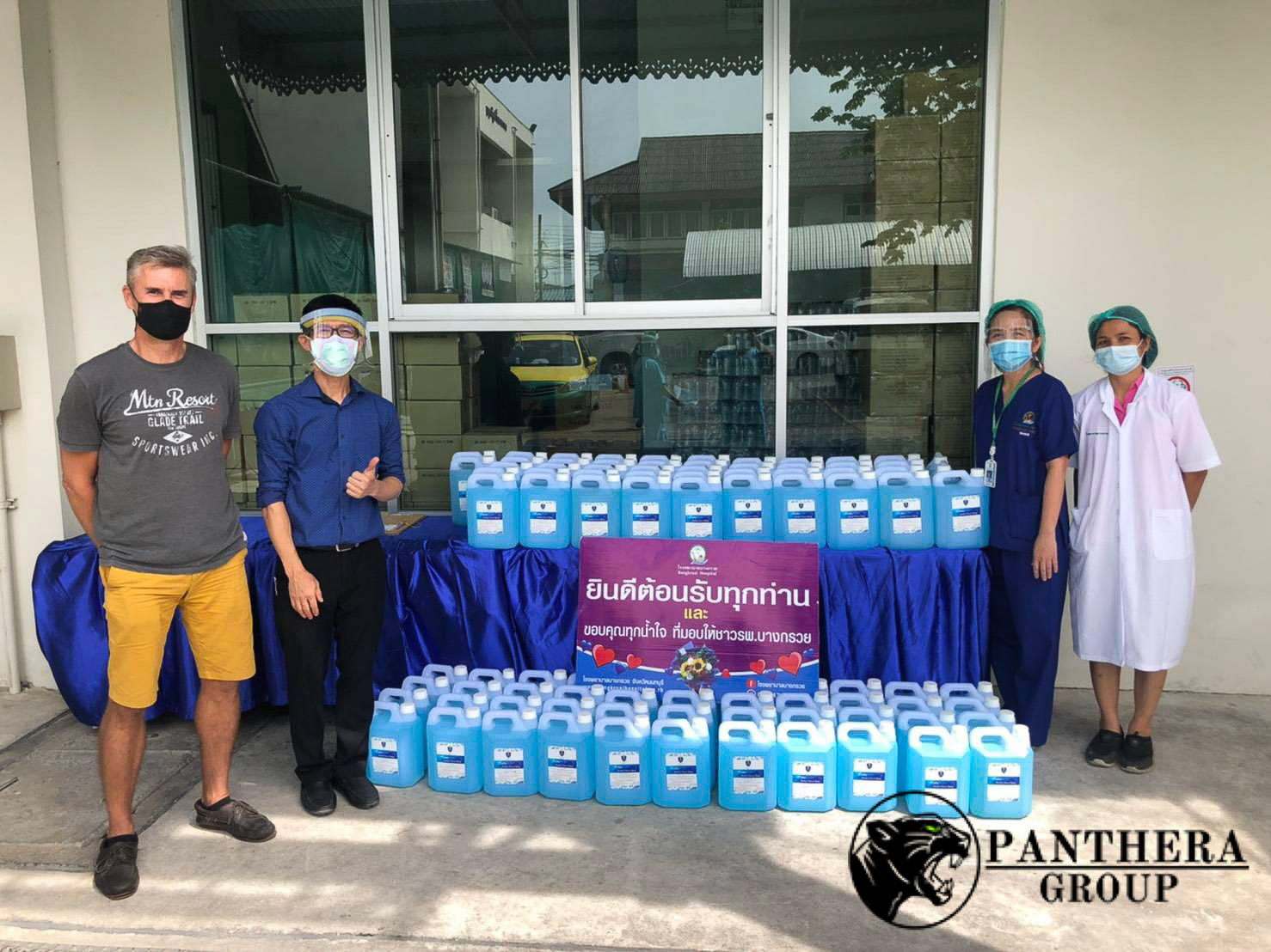 Panthera Group, Thailand's leading conglomerate of entertainment, law and marketing companies, is working to ensure Covid-19 patients checking into Bangkok hospitals get better, not worse.