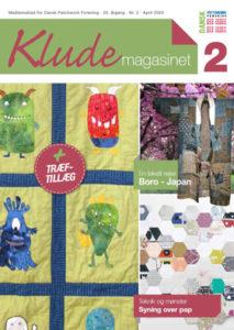 Tekstilkunst af Hanne Ladegaard og Sisse Fog Odgaard @ Skovlunde Kulturhus, indgang 2