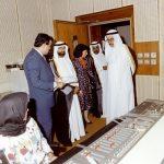 Sheikh Ahmed bin Hamed Al Hamed, 1929-2012