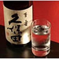 Sake cold