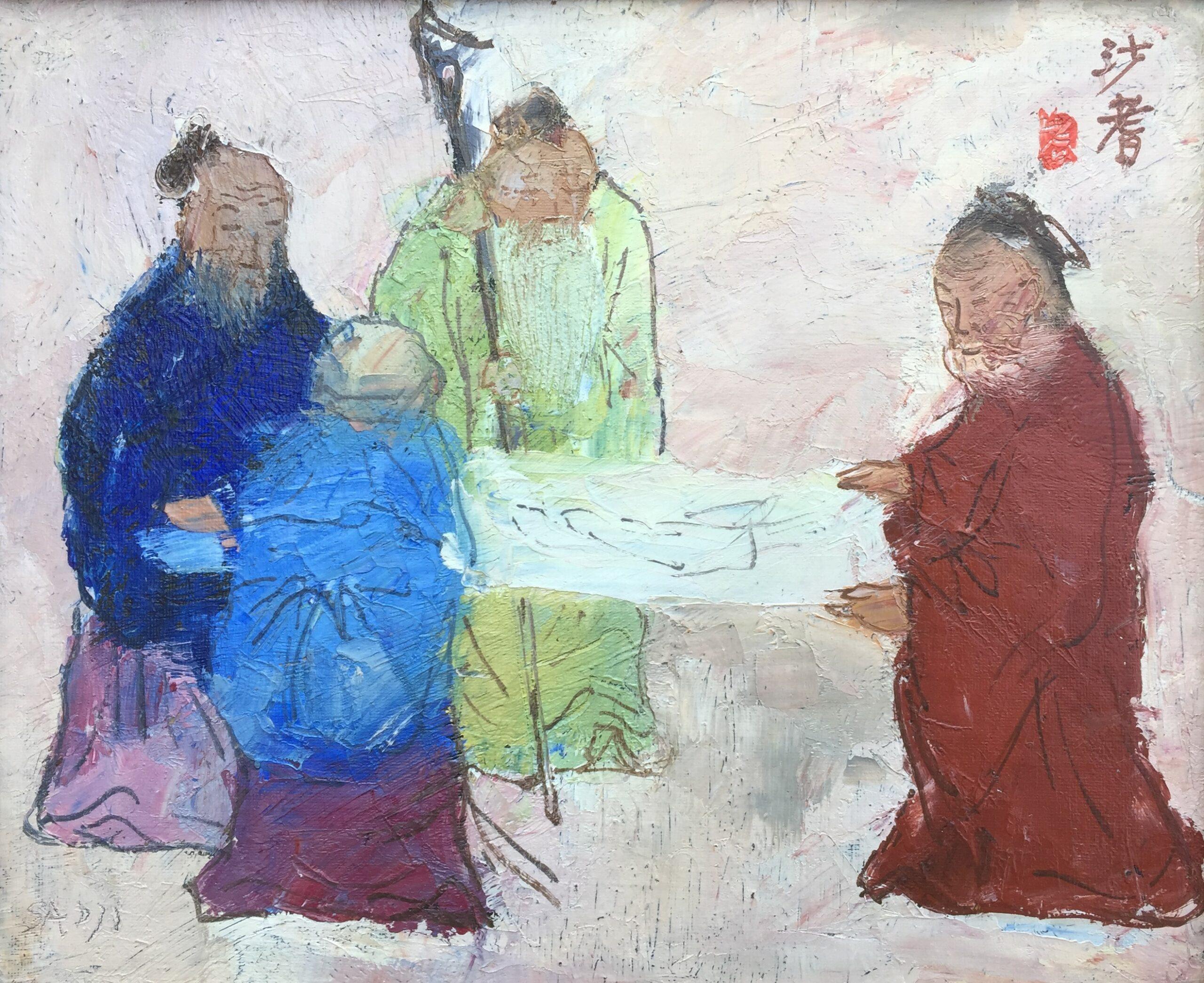 Sadji of Sha Qi, Sha Yinnian (1914-2005)