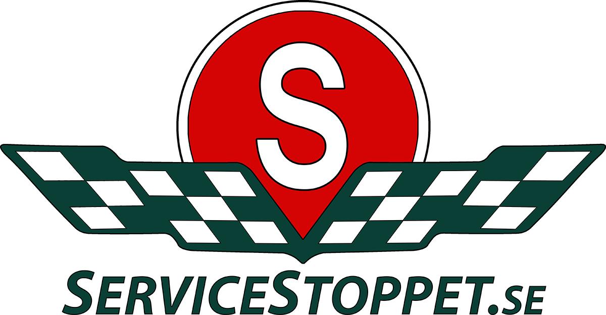 ServiceStoppet