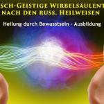 Energetisch Geistige Wirbelsäulentherapie
