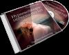 Hypnose-Depressionsfrei