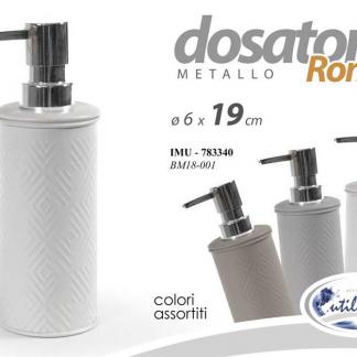 IMU/DOSAT LIQ ROMBO ASS 6,4*19 BM18-001