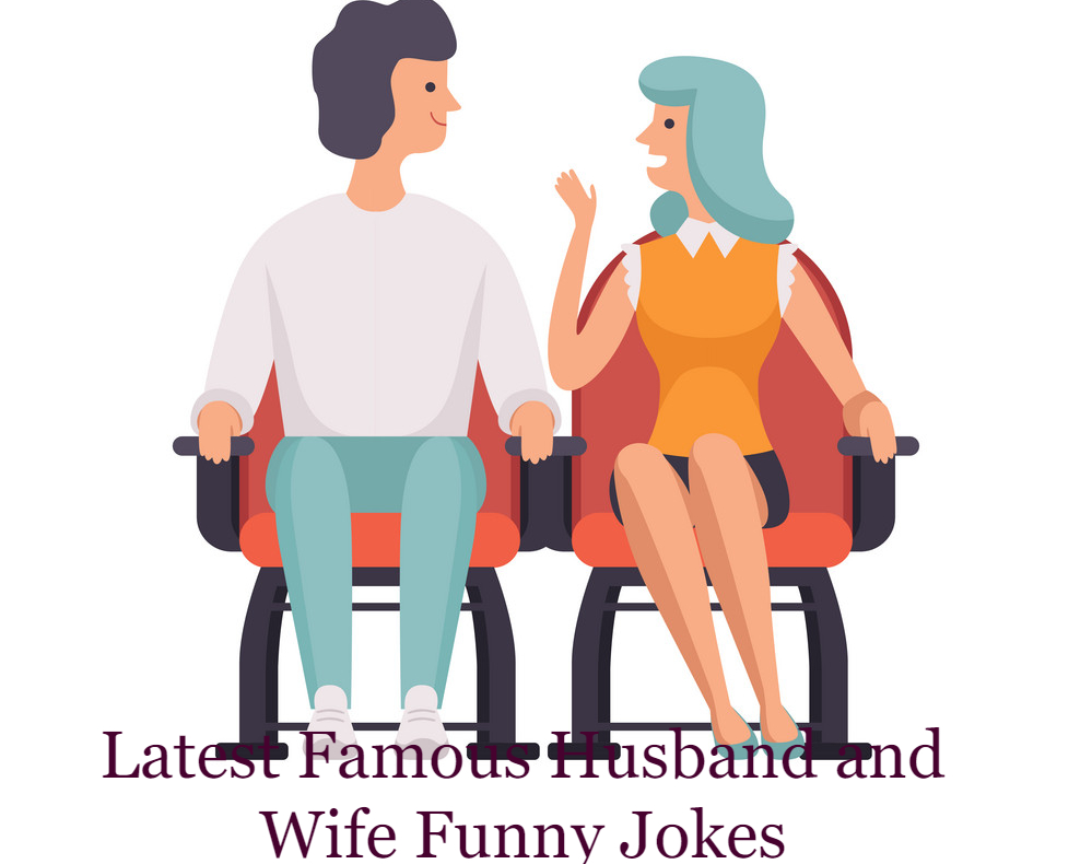Latest Famous Funny Jokes, Husband and Wife Funny jokes, Girls Dirty Funny Jokes, girlfriends and boyfriends jokes, man and women funny jokes