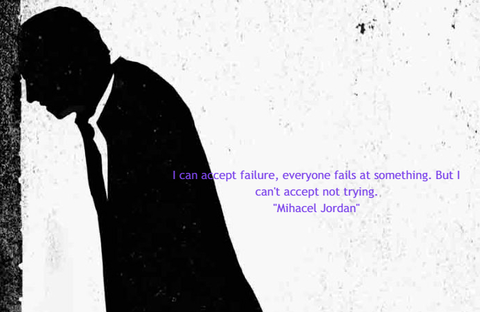 Failure Quotes On Line, Love, Life Images, Trust, Family