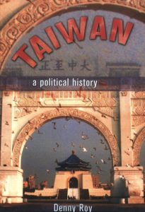 A Political History by Denny Roy