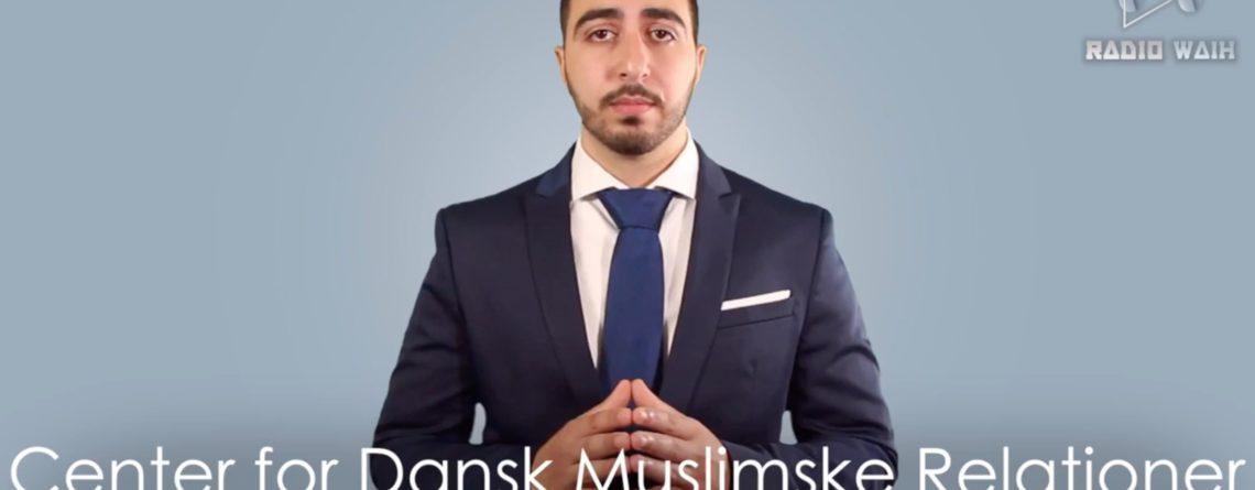 Tarek Ghanoum