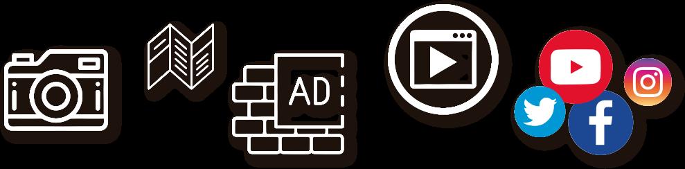 iconos_publicidad